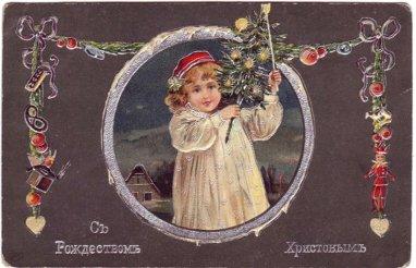 1387360378_new-year-card-13