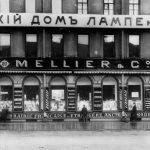 Фасады магазинов дореволюционного Петербурга