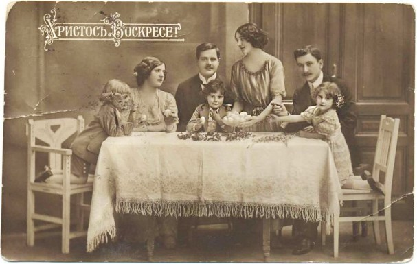 Пасхальная открытка - Взрослые (1)