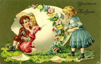 Пасхальная открытка - Дети (12)