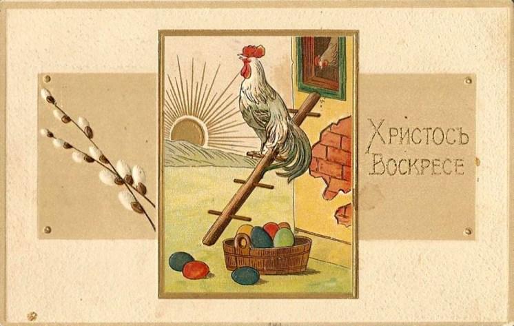 Пасхальная открытка - Птицы и животные (2)