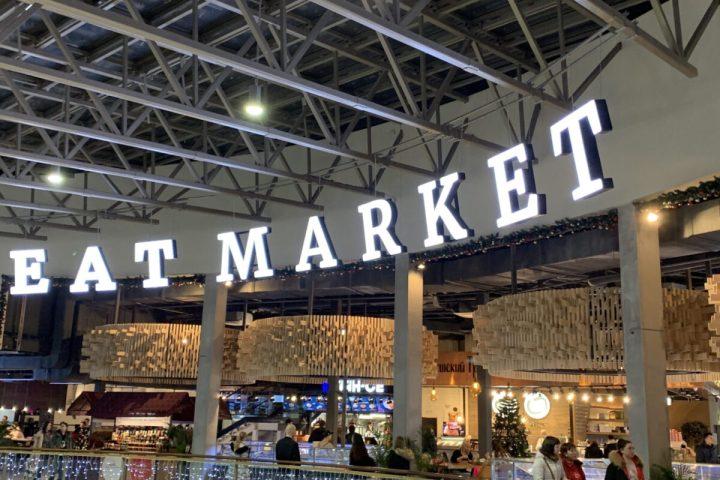 Eat Market