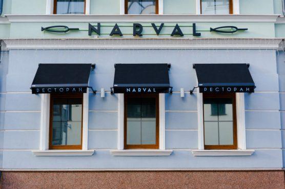 NARVAL_Exterior