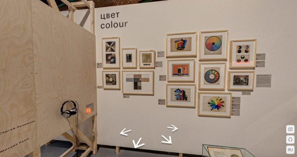 Выставка «ВХУТЕМАС 100. Школа авангарда» полностью перешла в онлайн