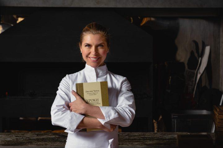 Шеф-повар Екатерина Алехина
