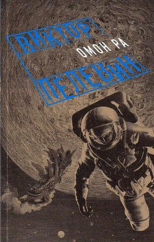 7 книг которые надо взять в самолёт