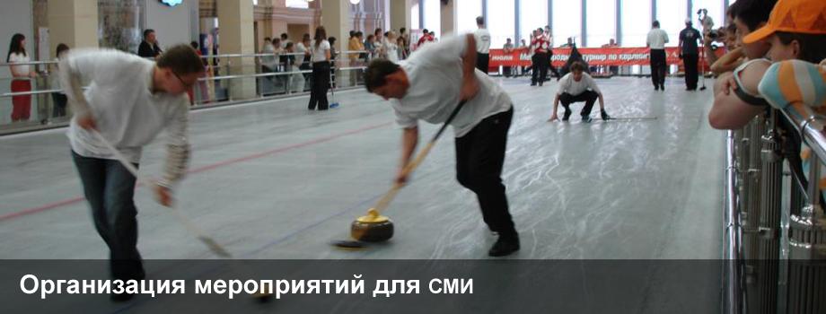 Маркетинг, PR, реклама, мероприятия и медиа / Санкт-Петербург