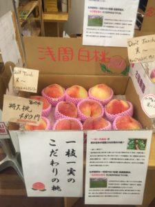 yamanashi_momo0