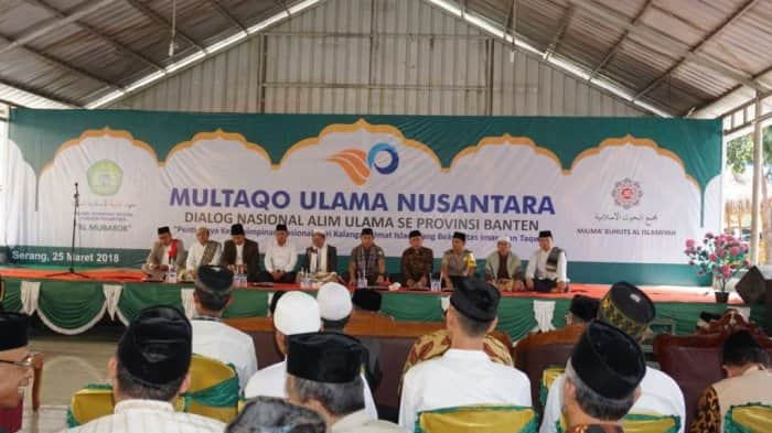 Ini Hasil Multaqa Ulama Nusantara se-Banten soal Kepemimpinan Nasional