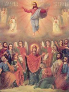 Η Ανάληψη του Κυρίου … για τα παιδιά