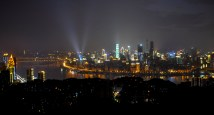 A night shot of the city of ChongQing