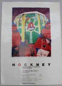 "After David Hockney, (Born 1937) ""Views of Hotel well"" A poster for The Kirin Plaza, Osaka 102.5 x 72.5cm Together with ""Walking past Le Rossignol, April 1984"" for The College at new Paltz, 50 x 101cm and ""Celia Birtwell, 1994"" for the 1854 Gallery, 99 x 68.5cm. Sold for £200 at Anthemion Auctions"