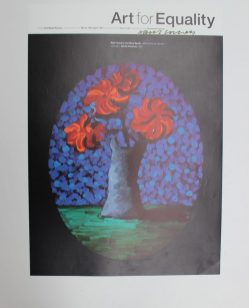 """After David Hockney, (Born 1937) """"Red flowers and blue spots, 1986"""" A poster for Art for Equality Signed in pen 59.5 x 42.5cm. Sold for £220 at Anthemion Auctions"""