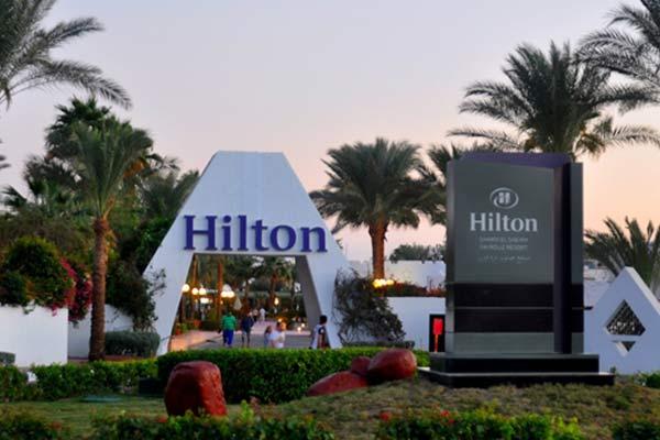 Hilton-Fayrouz