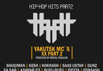 Концерт «Hip-Hop Hits #2»