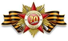 Муравейник «День Победы»