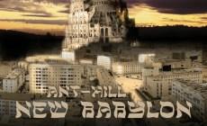 Муравейник «Новый Вавилон»