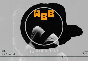 ба Бай & W1LD «WBB»
