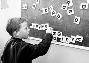 dyslejia