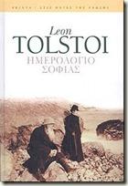 tolstoi1
