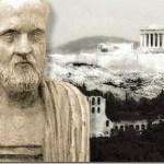 Ισοκράτης: Περί μορφωμένων ανθρώπων