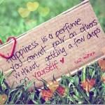 Η ευτυχία μας εξαρτάται από εμάς