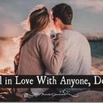 Πώς να ερωτευτείτε με οποιονδήποτε