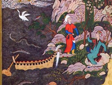 Salāmān und Absāl – die Erzählung vom mystischen Tod