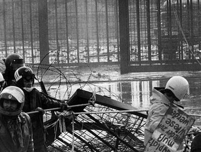 1977   Sanfte Revolution