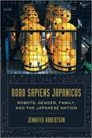 An Anthropology of the Japanese Robot