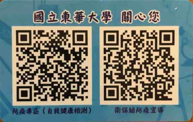 qr codes on back of card
