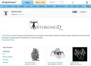 Shapeways Shop Main Page