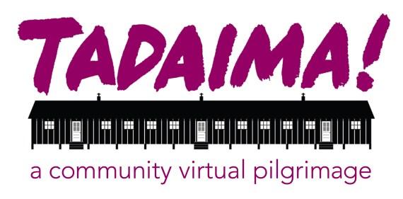 Logo for Tadaima! A community virtual pilgrimage