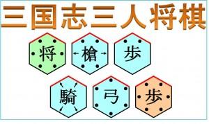33-shogi-Title--