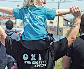 oxi-xrysos-skouries-280x230
