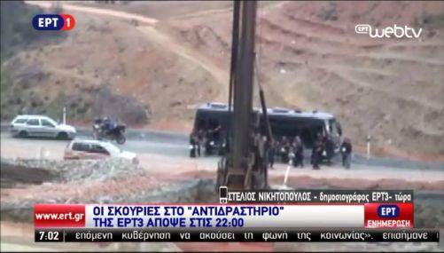 ΑΝΤΙΔΡΑΣΤΗΡΙΟ