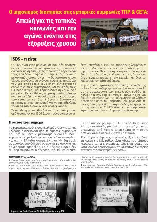 NFG_NL4(1)-page-002