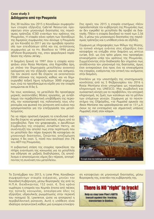 NFG_NL4(1)-page-005