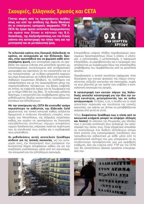 NFG_NL4(1)-page-006
