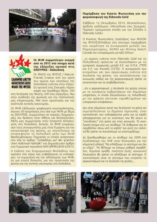 NFG_NL4(1)-page-007