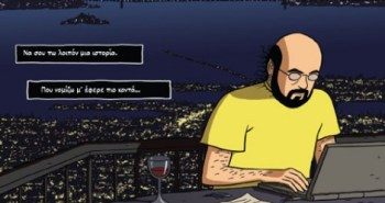LOgicomix_pages_208-209-1