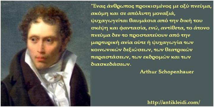 sopenhauer