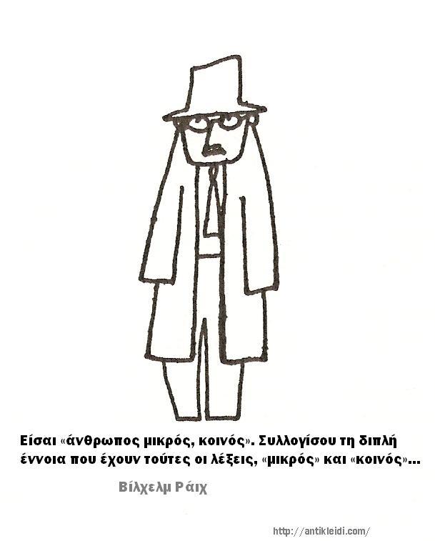 anthropako
