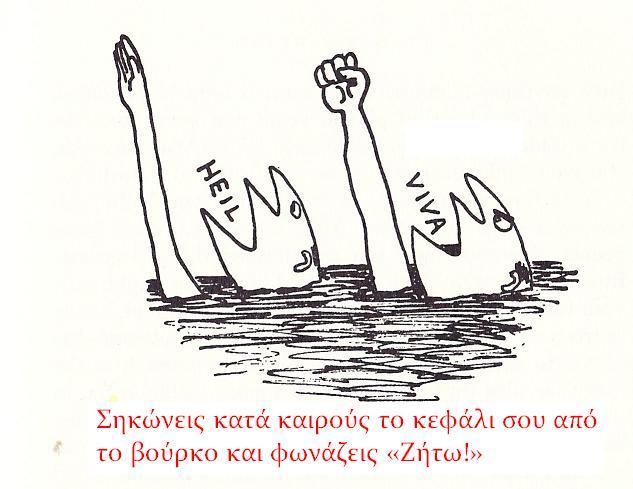 anthropako14