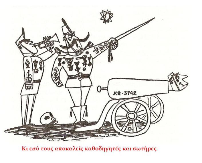 anthropako19
