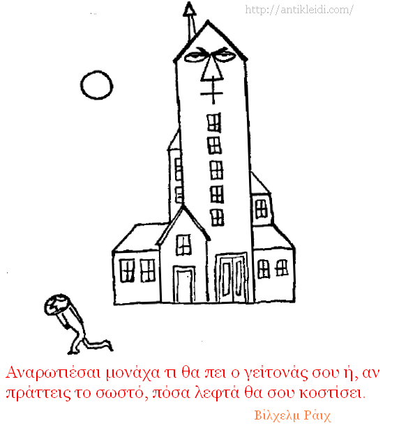 anthropako4