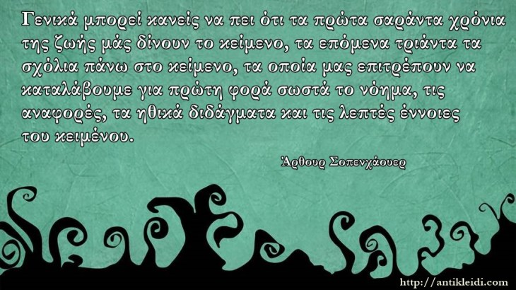 Arthur_Schopenhauer_5