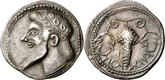Δραχμή - Νάξος, Σικελία, 530 -510 π.Χ..