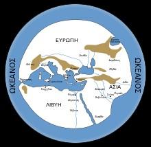 Υποθετική αναπαράσταση του χάρτη του λογογράφου Εκαταίου