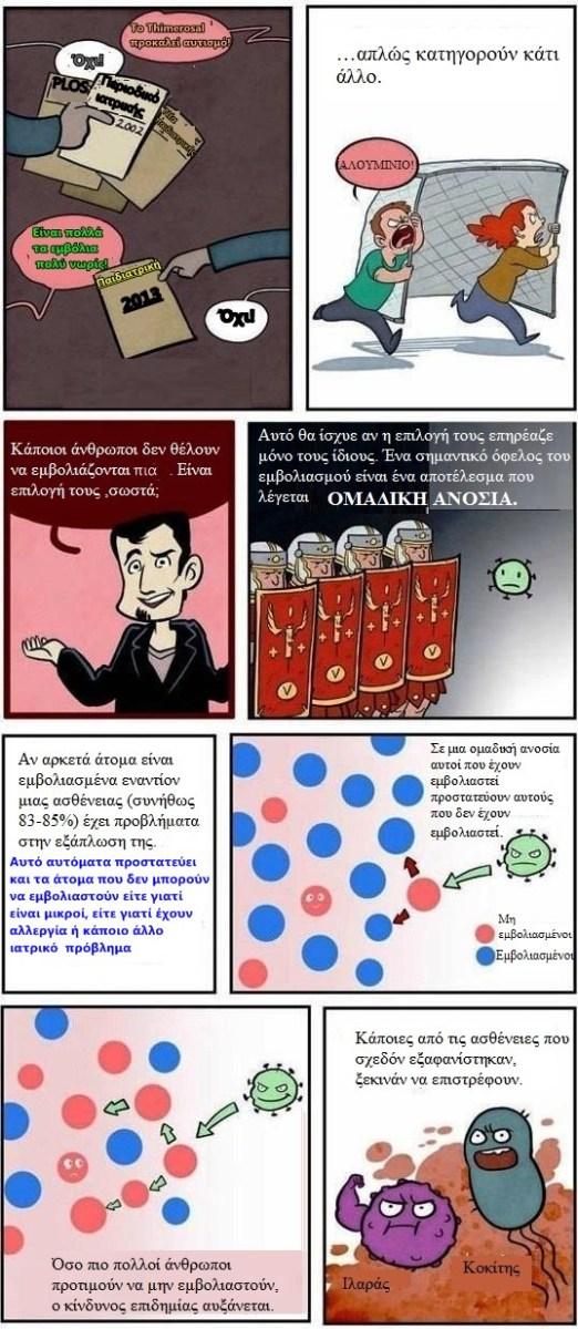 vaccines9